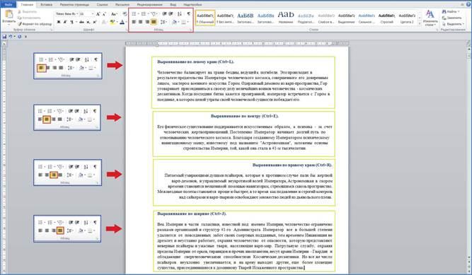 Как сделать выравнивание текста по центру html - Extride.ru