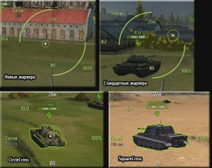 Иконки урон для world of tanks